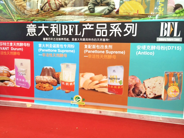 fiera Bakery China 2012